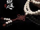 【痴道人】6MM藏式108顺白高密度星月菩提子念珠手链