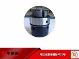 柴油动力7183-129K卢卡斯LUCAS泵头DPS参数