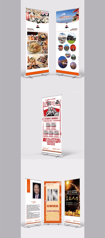 淄博张店平面设计画册设计制作各类平面广告设计制作