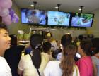 开个奶茶店要多少钱/街吧奶茶加盟/台湾奶茶加盟店榜