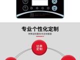成都九五工匠定制2800W功率圓形嵌入式火鍋電磁爐