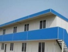 专业拆搭各种彩钢房,活动房钢结构厂
