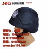 软质防弹头盔图片,软质防弹头盔低价