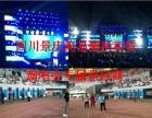 重庆北碚区移动厕所租赁,户外活动厕所租赁,临时移动公厕所出租