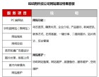 南宁青秀区网站建设