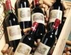 汕头哪里回收拉菲红酒 多少钱一甁