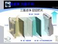 逸新空气净化器销售热线厦门市安利实体店具体位置