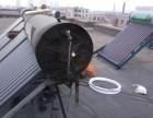 欢迎进入~南通清华阳光太阳能热水器售后服务热线~网站-欢迎您