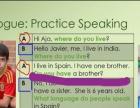 小学生如何学好标准音标/雅努斯英语小学生纯正英语教育