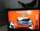 42寸液晶电视