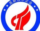 河北国瑞专业办理专利认证和高新认证服务