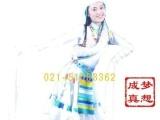藏族服装、蒙古族服装、傣族服装、侗族服装