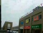 柳市 乐清柳市 商业街卖场 66-120平米