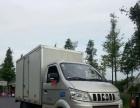 株洲本地冷藏冷冻货车运输