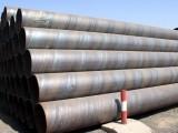 西安螺旋管价格公道,西安螺旋钢管西安市优质供应商推荐