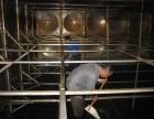 海珠二次供水水箱清理杂质清洗杀菌,包水检报告