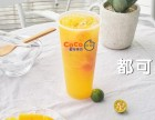 coco奶茶加盟,优势突出,创业更简单!
