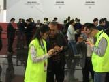 2020第五届上海国际智慧办公展览会
