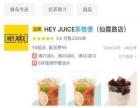长宁北新泾仙霞路盈利中奶茶店整体转让y(个人)