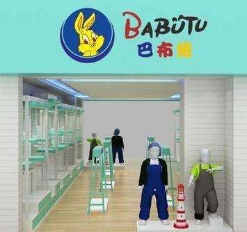 武汉巴布兔童装加盟 加盟好项目