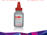 hp惠普2612a碳粉12a碳粉2612添加粉惠普激光打印机办公