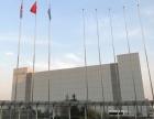 天津IDC数据中心服务器托管 云服务 空港T3+国家A级机房