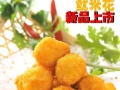 【小马哥起司马铃薯】加盟官网/加盟费用/项目详情