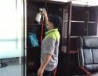 新装修除甲醛360环保公司室内空气治理