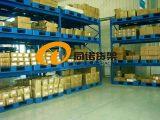 南京中B型货架 南京中B货架 南京同诺生产中B型货架