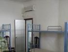 问暖公寓女生宿舍 水电网全包 干净舒适