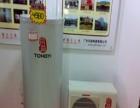 同益空气能热水器 同益空气能热水器诚邀加盟