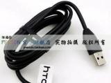 批发优质 MP3/MP4 5P数据线 梯形T型口 充电线 min