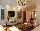 漯河檀溪谷小区简欧三室两厅装修案例--漯河同创装饰公司