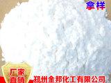 批发供应聚磷酸铵高效阻燃剂 价格低 质量