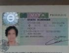 法国签证怎么办理 昆山哪里可以代办