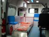 兰州救护车转运-迈康医疗转运供应