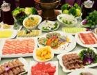 北京东来顺涮羊肉加盟 东来顺火锅加盟费用及条件