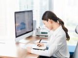 邯郸基础办公自动化软件速成班创硕教育