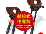 齿轮电缆剪棘轮电缆剪钢芯铝绞线钢绞线液压剪刀