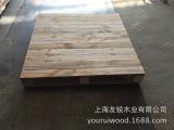 定做木托盘,垫仓板