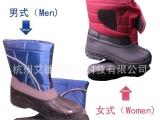 进口液氮防护靴 低温液氮靴 耐低温鞋 防