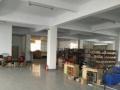 黄圃大雁工业区独门独院2650平米厂房招租