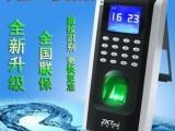 武昌水果湖 新河街 玻璃门密码锁安装