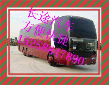 从&临海到关岭大巴车/豪华客车《15258847890+班次》线路/直达