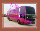 广州到潜江的客车 时刻表15258847890 票价多少 几