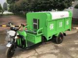 石家庄人力环卫电动保洁车电话 性能稳定 安全环保