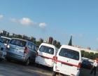 汽车托运轿车拖运三亚上海重庆北京四川新疆哈尔滨广州