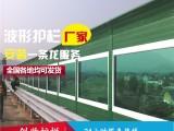 安徽声屏障 城市道路隔音声屏障由合肥创世厂家专业生产