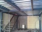 唐山南堡开发区搭建钢结构挑高夹层隔层 室内增层做库房阁楼二层