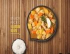 银川火锅店加盟_米集盒简餐加盟店10大品牌